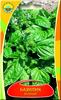 Семена базилик зелёный 0,5 г