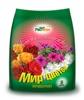 Грунт серия мир цветов для ампельных и роз  5 л