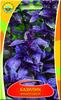Семена базилик фиолетовый опал 0,5 г