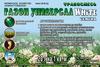 Семена трава газонная универсал white 1 кг