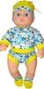 Кукла мишенька 4 озвученный h-350мм