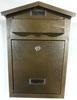 Ящик почтовый № 0011