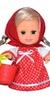 Кукла марьяша h-200мм.