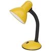 Лампа электр настольная energy желтая