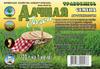 Семена трава газонная дачная 1 кг