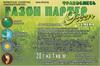 Семена трава газонная партер green 1кг