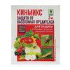 Ср-во инсектицидное кинмикс пакет 2 мл