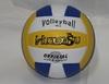 Мяч волейбольный vb107