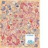 Тетрадь 48 листов линейка арт-терапия