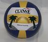 Мяч волейбольный vb106