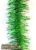 Мишура  вьюга зеленый  2,7м d=20/d=75  м0206  изгот.пк пластинду