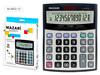 Калькулятор настольный 12 разр. 2 типа питания 186*148*35