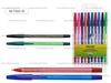 Ручки шариковые в наборе 10цв stylus корпус пластиковый цветной