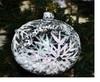 """Шар """"снежный иней"""", 65 мм.,стекл. в подарочной упаковке ку-65-18"""