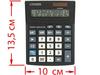 Калькулятор бухгалтерский citizen 12h 205*153*28
