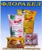 Грунт флорабел-5 10 л